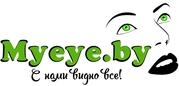 Myeye.by  - интернет-магазин контактных линз в Барановичах