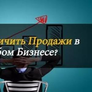 Размещение на досках объявлений Барановичи