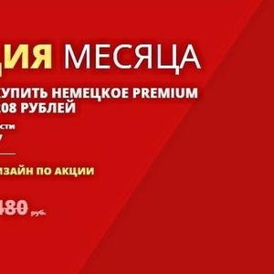 Продажа,  установка немецких Окон и рам дешево Барановичи и район