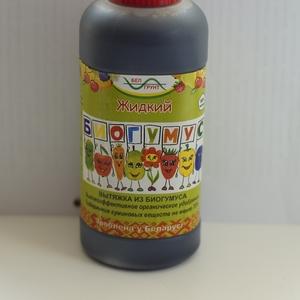 Жидкий Биогумус