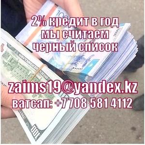 Ваш банк отклонил вас? Мы поможем вам с кредитом сегодня