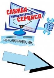 Ремонт и настройка компьютеров,  монитров,  ноутбуков г.Барановичи