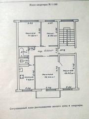 Продам 4-х комнатную квартиру в центре пос. Мир